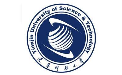天津科技大学2020年硕士研究生招生简章