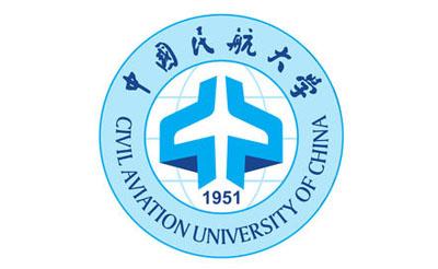 中国民航大学2020年硕士研究生招生简章