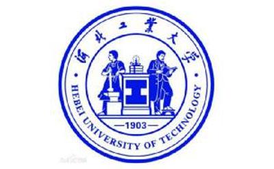 河北工业大学2018年硕士研究生招生工商管理硕士(MBA)征集二次调剂报名的公告