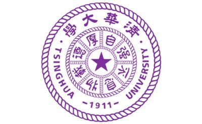 清华大学2020年经济管理学院工商管理硕士(MBA)项目招生通知