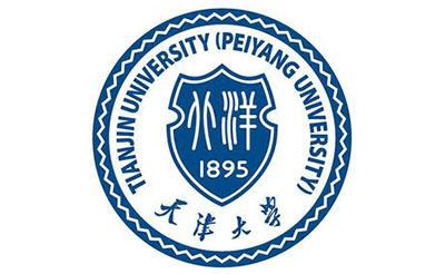 天津大学2020年工商管理硕士(MBA)招生简章