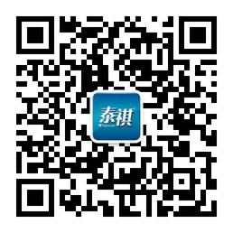 泰祺集团官方微信