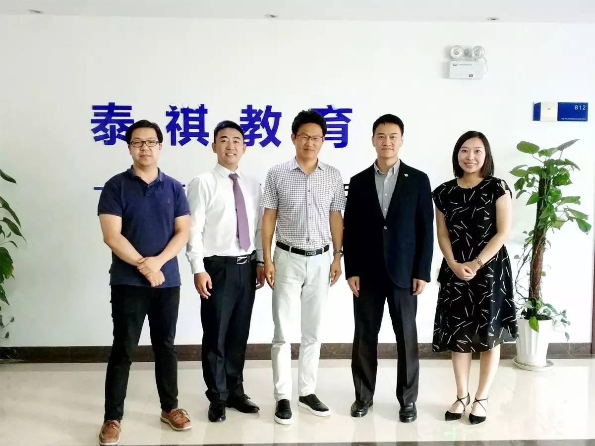 复旦管院MBA副主任兼IMBA执行主任孙龙老师来访泰祺并录制名校访谈