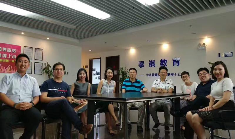 上海交大安泰经管学院副主任陈建科老师率团来访泰祺