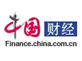 【中国财经】教育培训领域第一股 m88明升体育教育登陆新三板