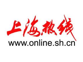 【上海热线】考研领域民办培训机构正式登陆新三板