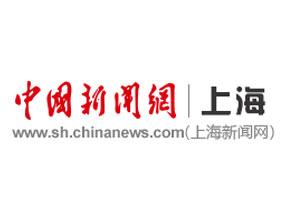 """中新社报道:经营性民办培训机构泰祺教育登陆""""新三板"""" 试水资本市场"""