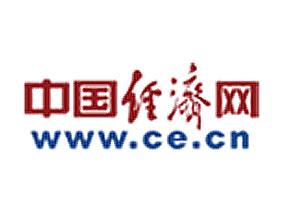 中国经济网报道:教育培训领域第一股 m88明升体育教育登陆新三板
