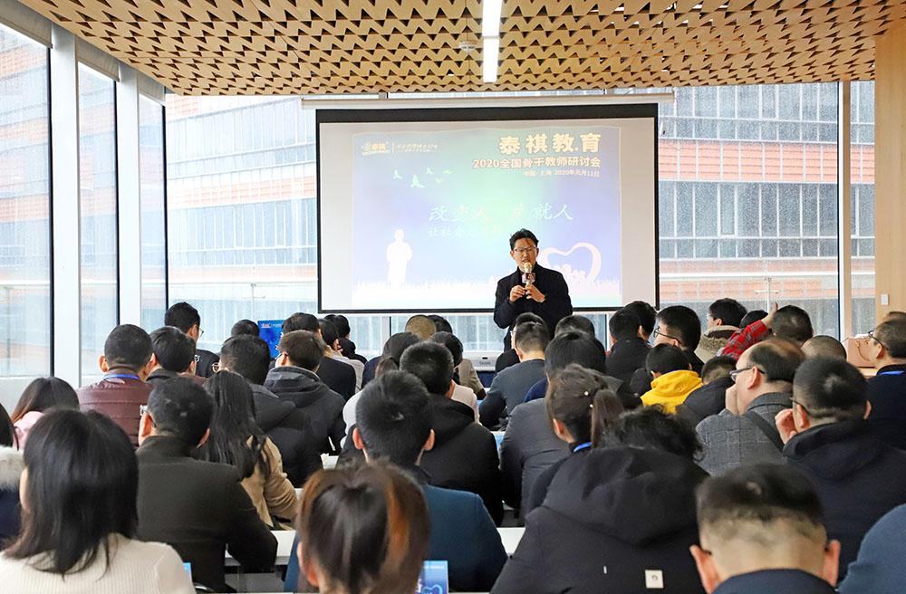 2019年度泰祺教育营收破亿,净利润大幅增长