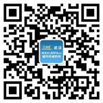 武汉泰祺官方微信