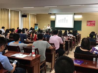 【EMBA】4月27日备考华科2020EMBA咨询会