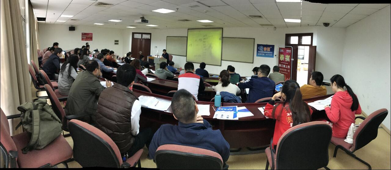 华科MBA公益备考课堂