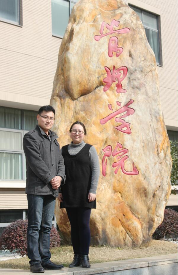 专访华中科技大学MBA中心