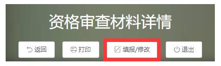 武汉大学2021年专业学位硕士(工商管理、会计、工程管理)研究生复试录取工作实施细则来啦!!!