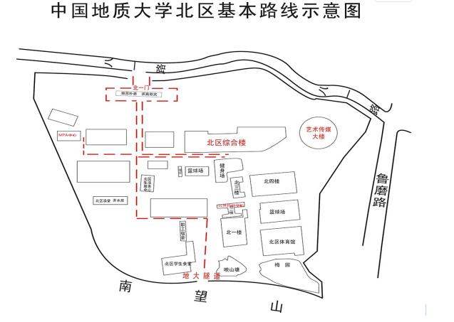中国地质大学(武汉)公共管理学院  2021年公共管理硕士(MPA)研究生复试公告