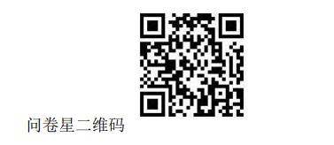 华中科技大学管理学院(300)2021年会计硕士研究生(MPAcc)复试工作细则