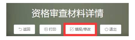 武汉大学2021年专业学位硕士(MBA)研究生复试录取工作实施细则