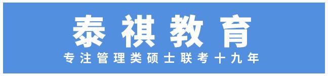 中南财经政法大学2022级工商管理硕士(MBA/EMBA)研究生第一批提前批面试实施细则来啦!