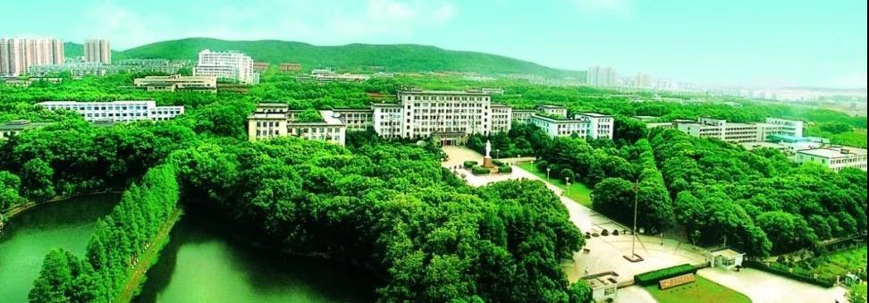 华中科技大学2022年工商管理硕士(MBA) 聚英计划提前面试申请须知
