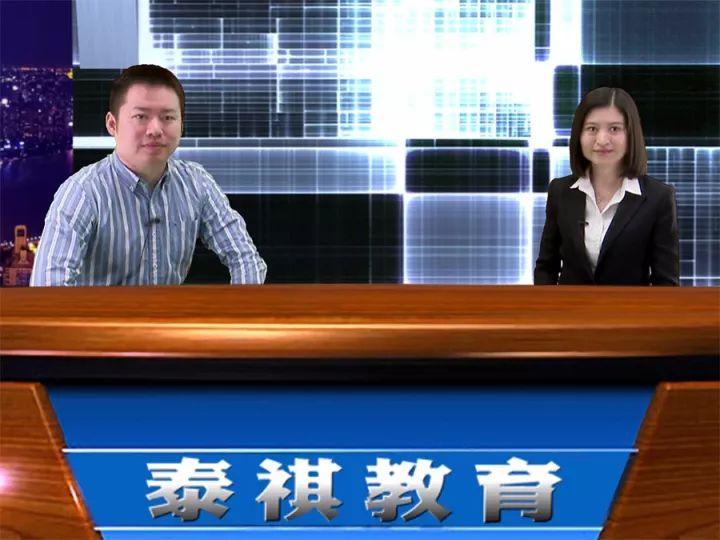 泰祺直播间 | 2017院校访谈系列之上海外国语大学