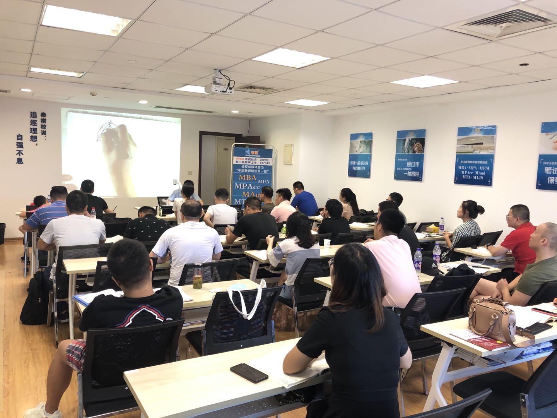 【VIP专属课】11.26(周四)泰祺VIP数学名师大讲堂