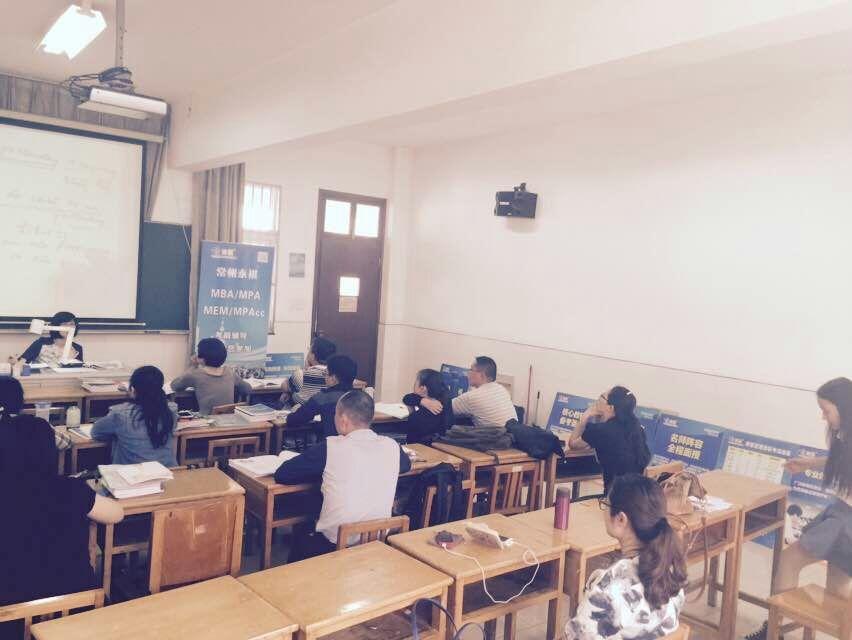 5.30(六)MBA大型公益讲座,解析政策!