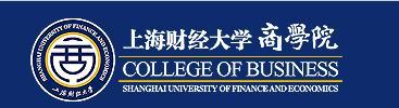 上海财经大学2019年入学EMBA招生简章