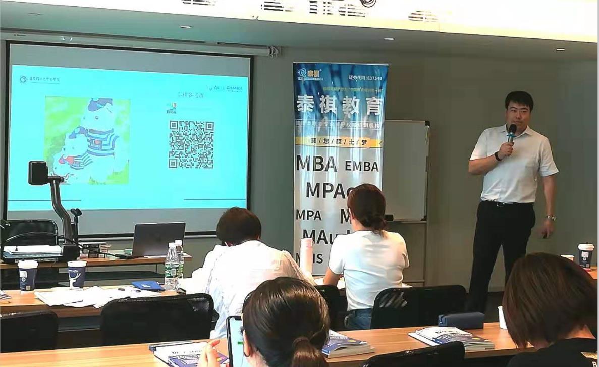 上海华东理工大学MBA无锡专场宣讲