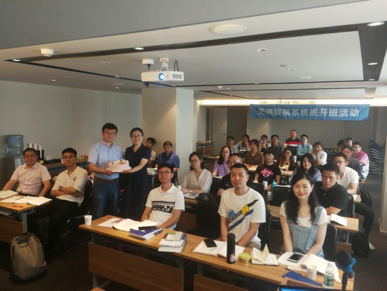 【备考2020】泰祺教育无锡市区系统班开课!