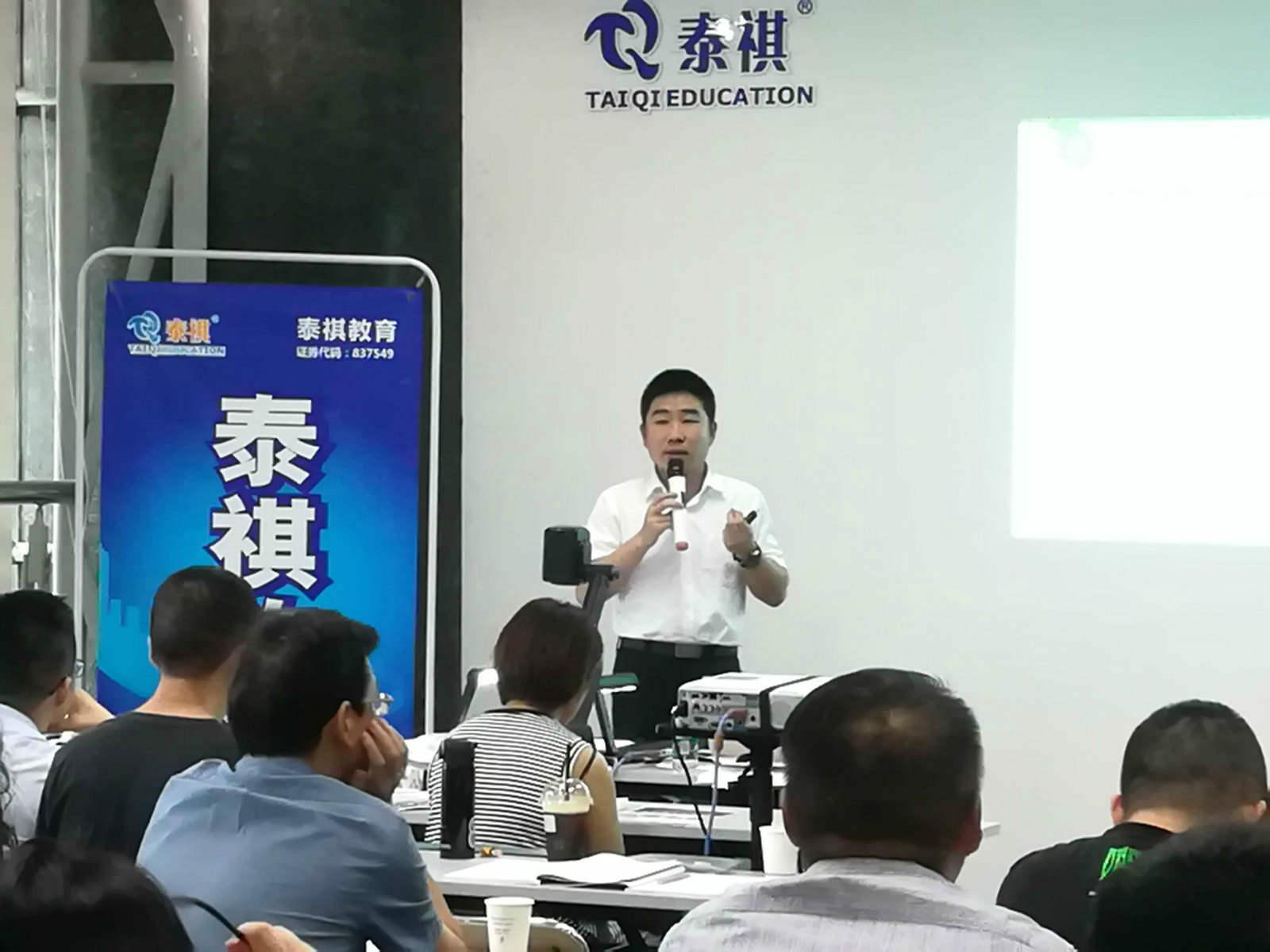 北京理工大学MBA无锡专场宣讲