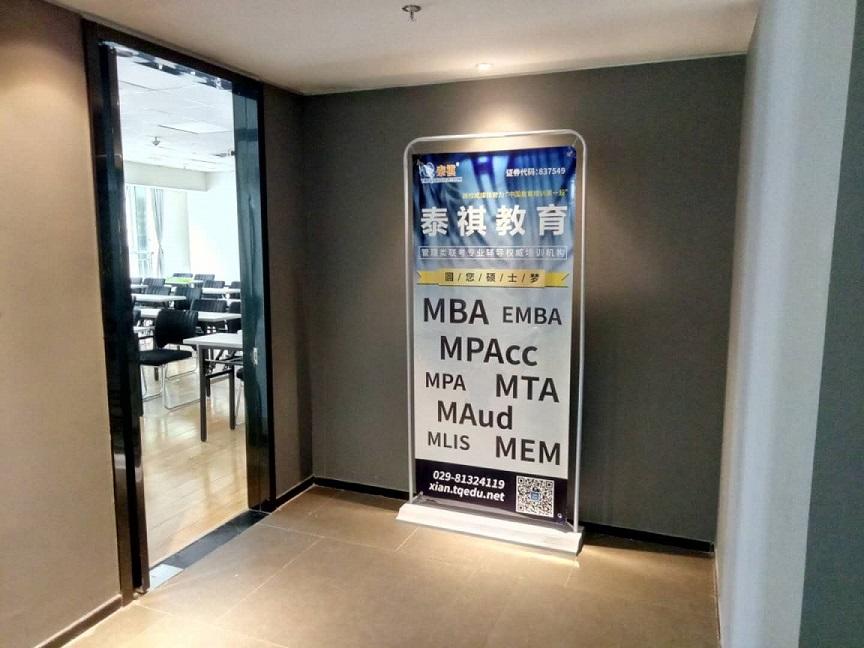 【MBA】1月19日备考2020管理类专硕备考计划