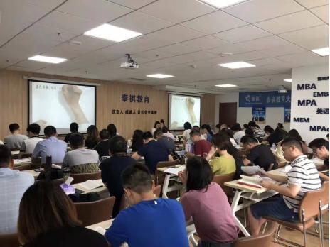 【全程班】9.19(周六) 精品英语阅读理解与完型填空