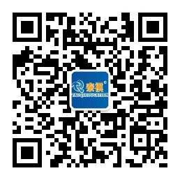 郑州泰祺官方微信