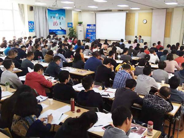 【东风路校区】12.7备考MBA-EMBA讲座