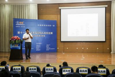 泰祺苏州地区MBA高校展