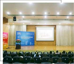2018年苏沪MBA名校教育展暨MBA招生政策发布会