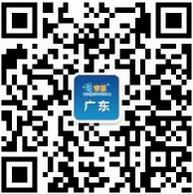 中山泰祺官方微信