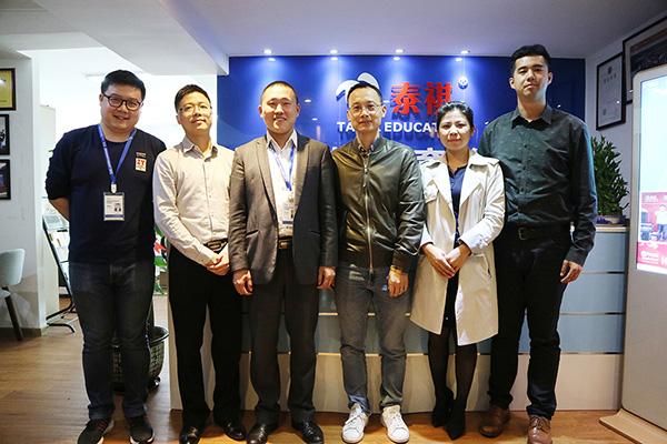 中山大学岭南学院MBA中心主任一行参访泰祺教育
