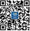 淄博泰祺官方微信